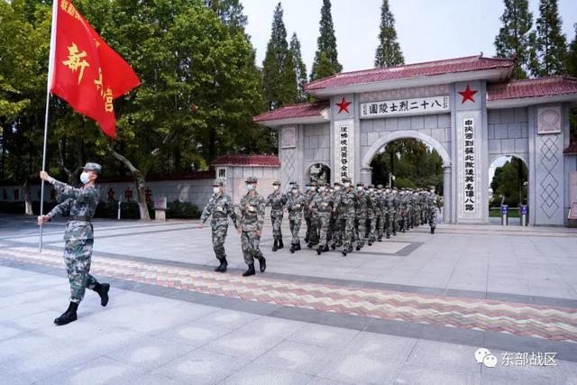 烈士纪念日,东部战区官兵这样致敬英雄-第24张