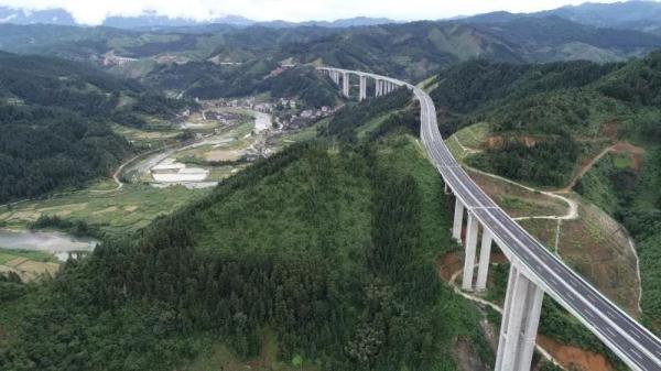 国庆节这天,贵州又有一条高速正式通车【www.smxdc.net】 全球新闻风头榜 第3张