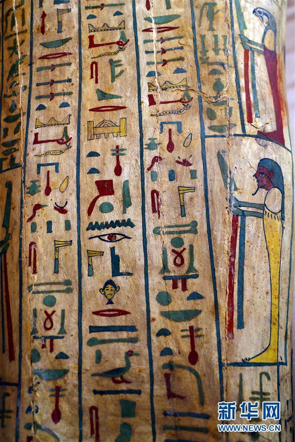 埃及出土59具2500年前的木棺【www.smxdc.net】 全球新闻风头榜 第5张