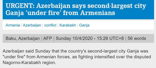 快讯!阿塞拜疆称,该国第二大城市甘贾遭亚美尼亚武装力量袭击【www.smxdc.net】 全球新闻风头榜 第1张