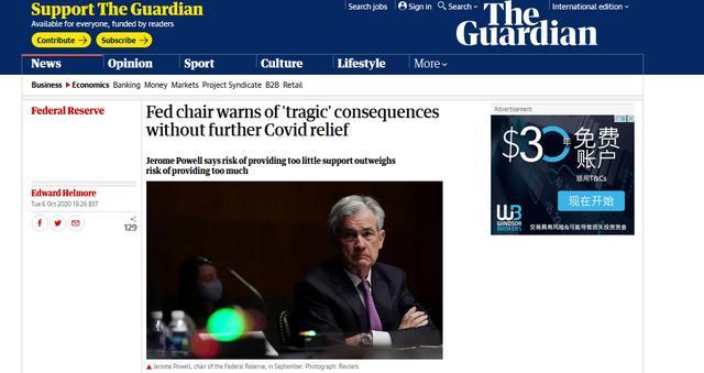 这将是一场悲剧!美联储主席对美国经济发出警告【www.smxdc.net】 全球新闻风头榜 第2张