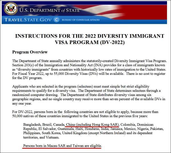 """美国再取消一香港""""特殊待遇"""":港人不再符合抽签移民资格"""