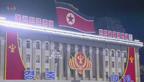 朝鲜凌晨在金日成广场举行阅兵式 金正恩出席 全球新闻风头榜 第1张