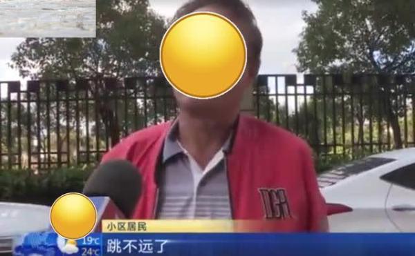 疑似帮前女同事修电路,小伙从10楼坠亡 全球新闻风头榜 第3张