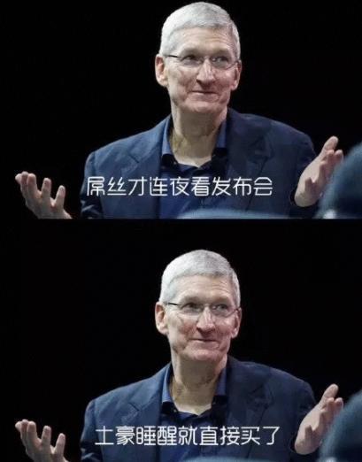苹果12发布会 杜蕾斯因内涵广告被罚81万 又上热搜了