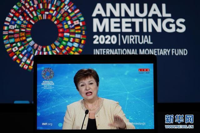 IMF总裁呼吁国际社会加强合作建设更具韧性的经济