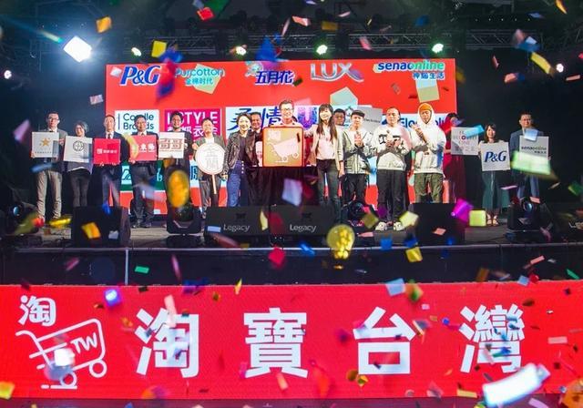"""回应""""淘宝台湾将停止运营"""",阿里巴巴:尊重克雷达决定,会一如既往通过手机淘宝服务台湾消费者"""