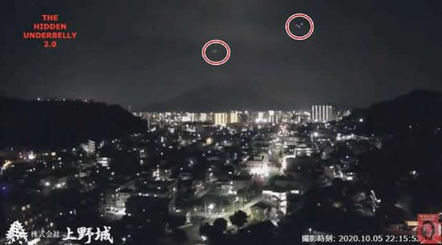 日本鹿儿岛市上野城24小时视频监控直播拍到UFO飞越火山画面
