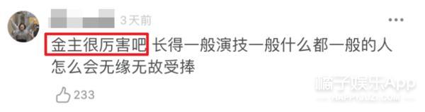 王锵澄清学历造假扮女装,处女作就搭档周冬雨