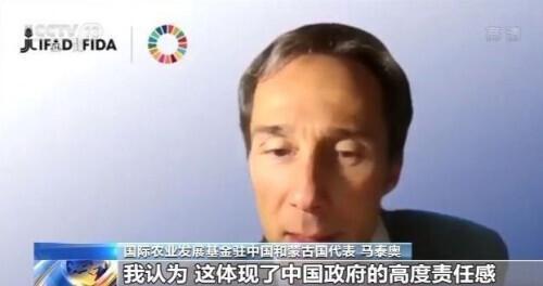 """全球7亿人正在遭受饥饿!中国""""厉行节约 反对浪费""""倡议意义重大 全球新闻风头榜 第2张"""