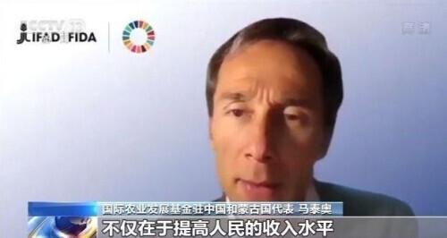 """全球7亿人正在遭受饥饿!中国""""厉行节约 反对浪费""""倡议意义重大 全球新闻风头榜 第3张"""
