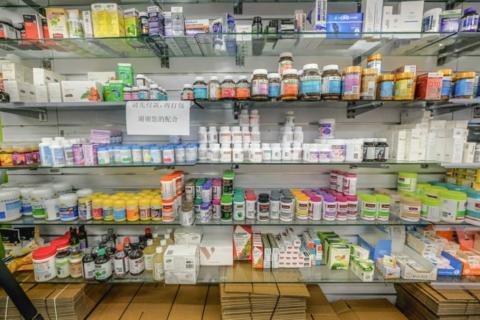 疫情下澳洲代购店倒闭,奶粉滞销 澳媒发现:中国人消费方式变了 全球新闻风头榜 第1张