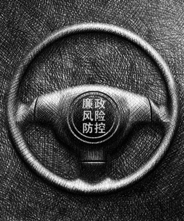 一周曝光丨石家庄市长、云南省原省长助理……插图