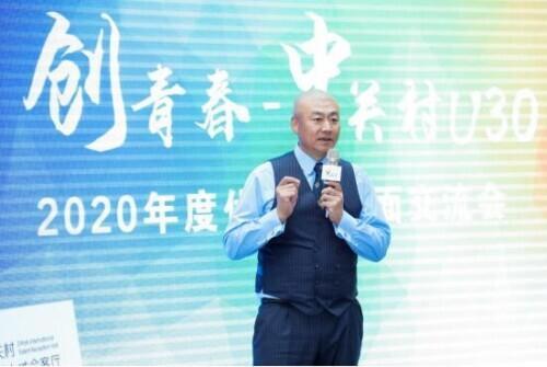 刘志硕:爱国是当下创业成功的一种必要的能力