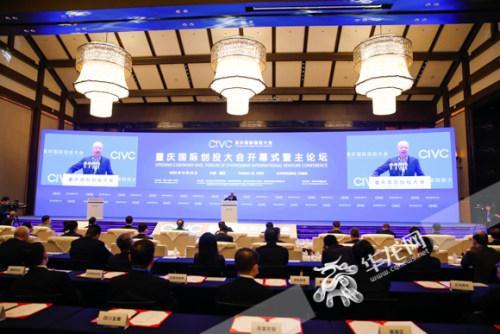 给力!金融支持西部(重庆)科学城建设 重庆出台64条意见