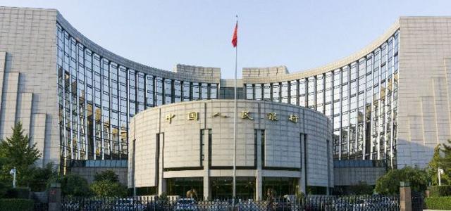 《中华人民共和国中国人民银行法(修订草案征求意见稿)》公布