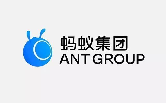 蚂蚁集团港股融资认购超3800亿 孖展倍数115.74倍