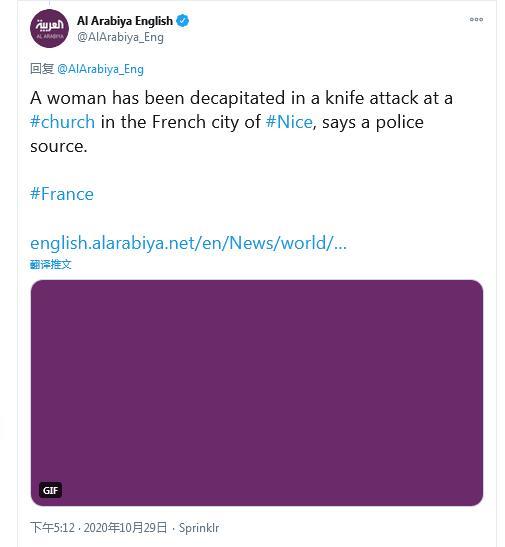 快讯!外媒:法国尼斯一座教堂附近发生持刀袭击事件,一名女子被斩首