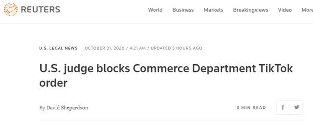 外媒:美法官暂不准执行美商务部TikTok技术交易禁令,原定11月12日生效