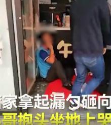 网传外卖员等餐崩溃砸东西遭店家殴打,网友:成年人的崩溃就在一瞬间