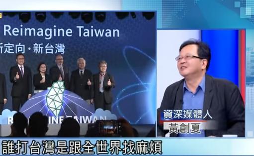 """又做梦?台媒体人称""""谁打台湾就是跟全世界为敌"""",网友:让他活在梦里好了"""
