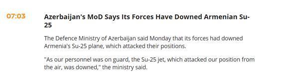 阿塞拜疆国防部:阿军击落一架亚美尼亚苏-25强击机