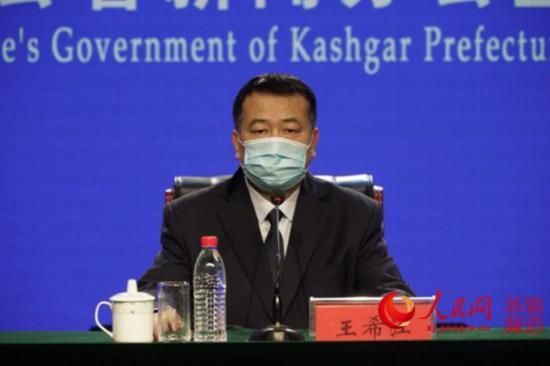新疆喀什新增确诊病例2例,新增无症状感染者116例 全球新闻风头榜 第2张