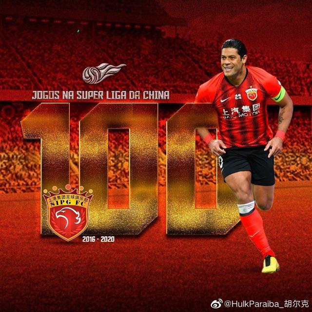 宣布告别?胡尔克发布长文表达对中国足球的感谢 全球新闻风头榜 第1张