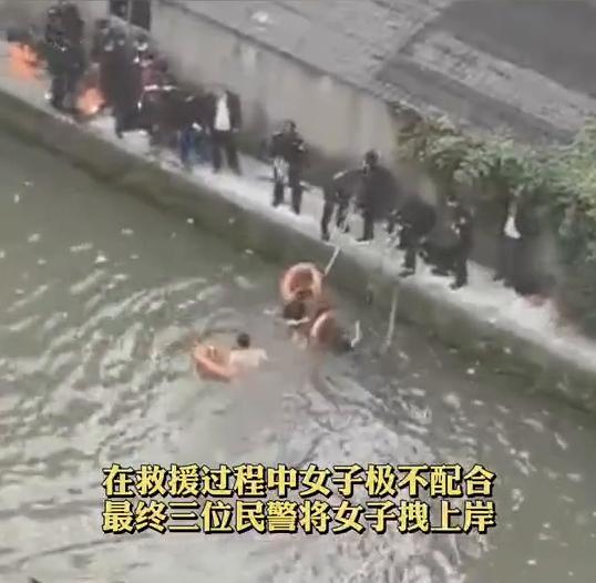 杭州一女子疑因生病轻生跳河,被救后一脚将民警踹下水 全球新闻风头榜 第2张