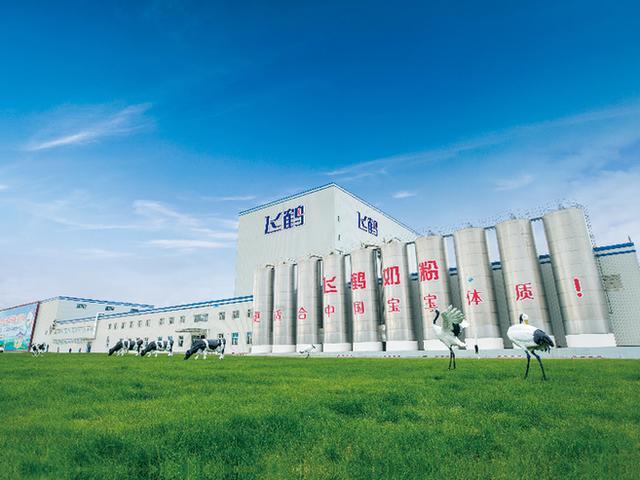 2020年国家技术创新示范企业名单公布 中国飞鹤实力入选