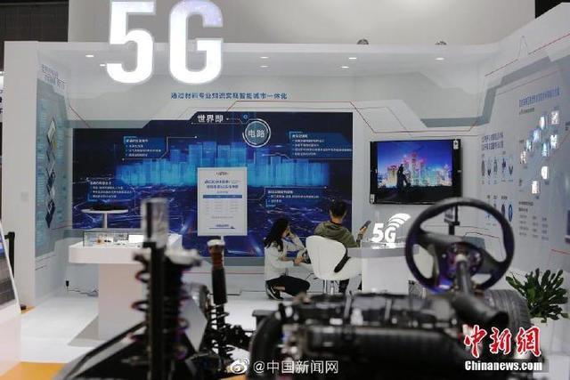 中国移动:5G消息将采取共享收益模式