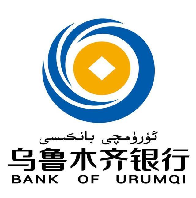 """2020环球""""金趋势奖""""年度营商优化奖项候选——乌鲁木齐银行"""