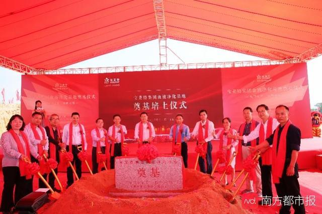 宝莱特血液净化产业基地在珠海高新区奠基,开启产营研新引擎