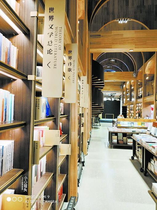 疫情后的实体书店何去何从?诚品书店创办人给出深度解读