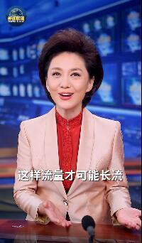 藏族小伙丁真火遍全网,央视主播海霞:流量一定要善用