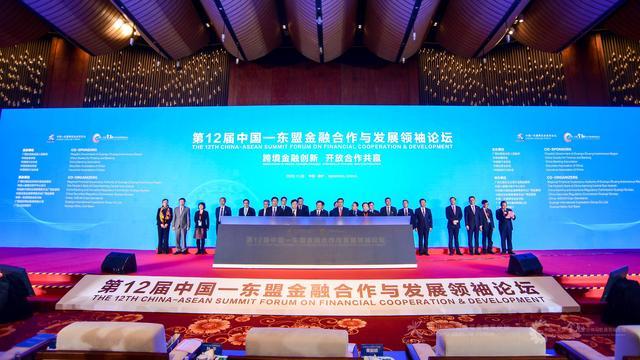 中国—东盟金融合作持续深化