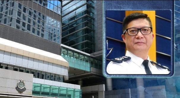 """号召数十万人冲港警总部杀""""一哥""""香港保安员被捕"""