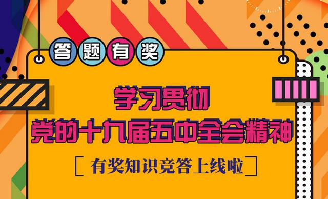 每日甘肃网12月20日甘肃热点新闻回顾插图