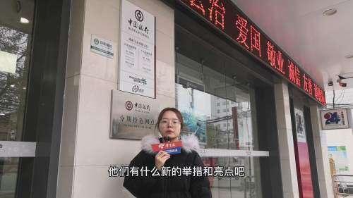 咸阳一周热点|老人为中国银行点赞;七旬老人十年坚持冬季锻炼;抄近道男子遇尴尬……插图