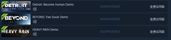 Steam平台冬季特惠 Quantic Dream旗下多款游戏打折插图1