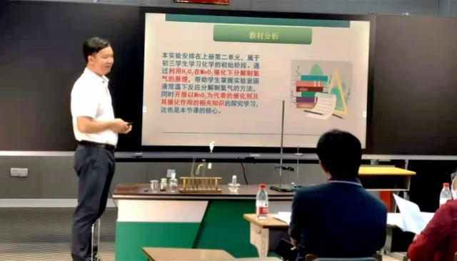 """如何创新实验器材教学?中山教师""""生化军团""""得了全省第一插图"""