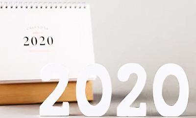 2020 哪些社会热点跟你有关?插图8