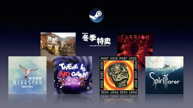 Steam 2020 冬促推荐(第 1 波)插图