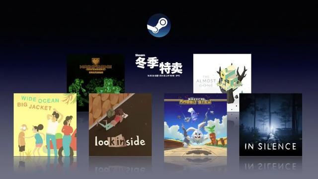 Steam 2020 冬促推荐(第 2 波)插图
