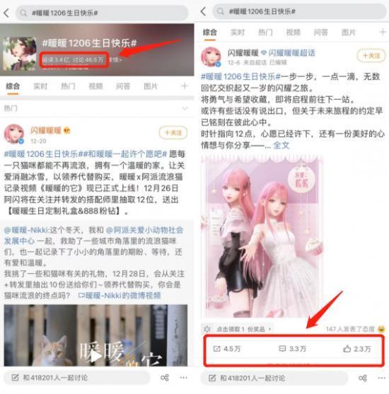 """2020成国产乙女游戏""""元年"""",大厂们的神仙打架?插图3"""