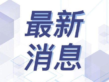 2021江苏省上半年度职工基本医保缴费基数