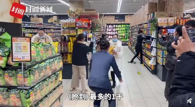 """老板奖励员工到超市抢购一分钟,场面""""比发钱都刺激"""",网友:想去"""