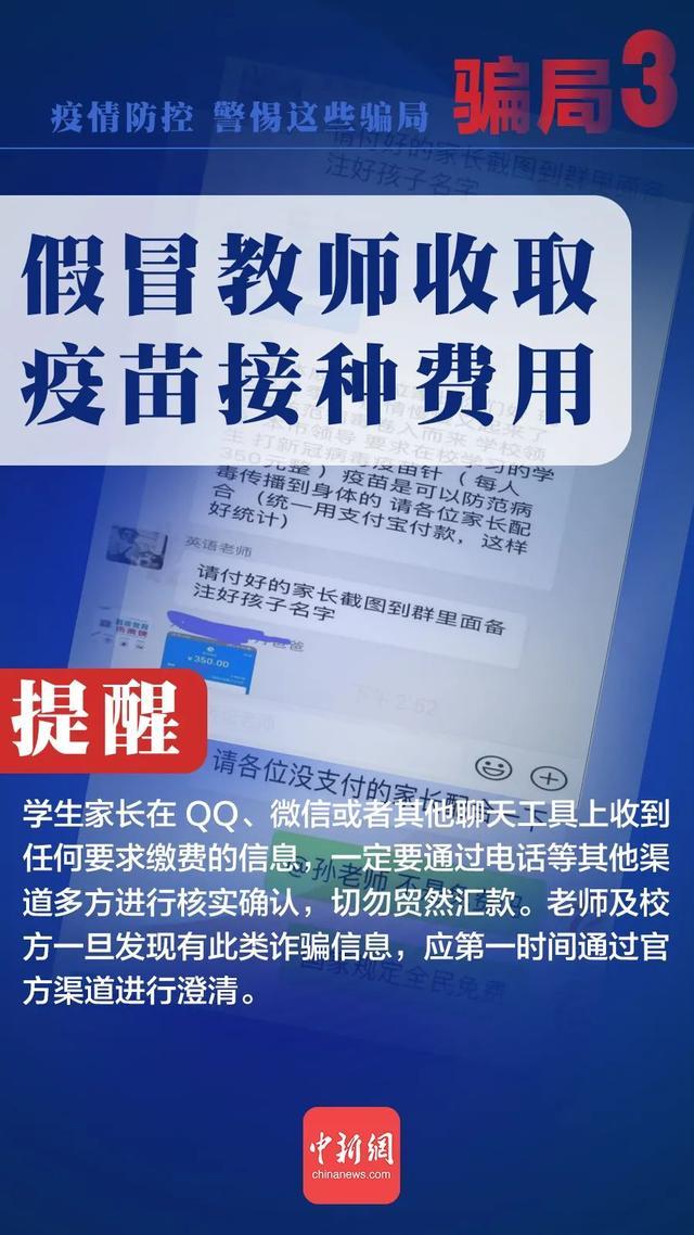 1月15日后进入江苏都要隔离?江苏疾控紧急回应 全球新闻风头榜 第5张