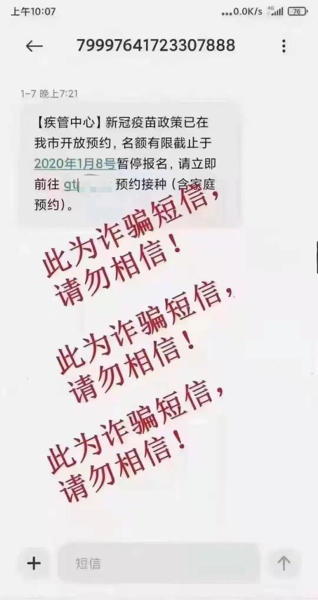 1月15日后进入江苏都要隔离?江苏疾控紧急回应 全球新闻风头榜 第2张