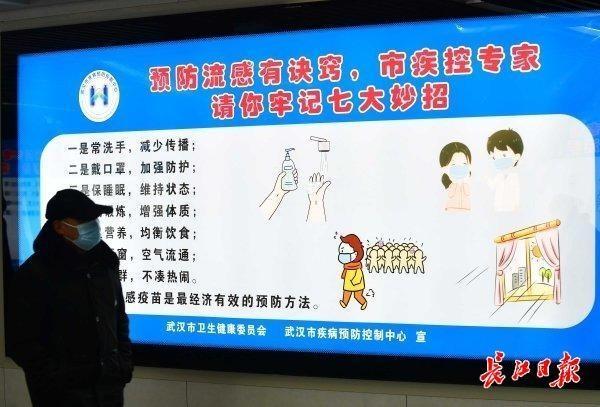 灯箱广告宣传疫情防控小知识丨图集